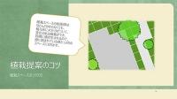 セミナー前編.jpg